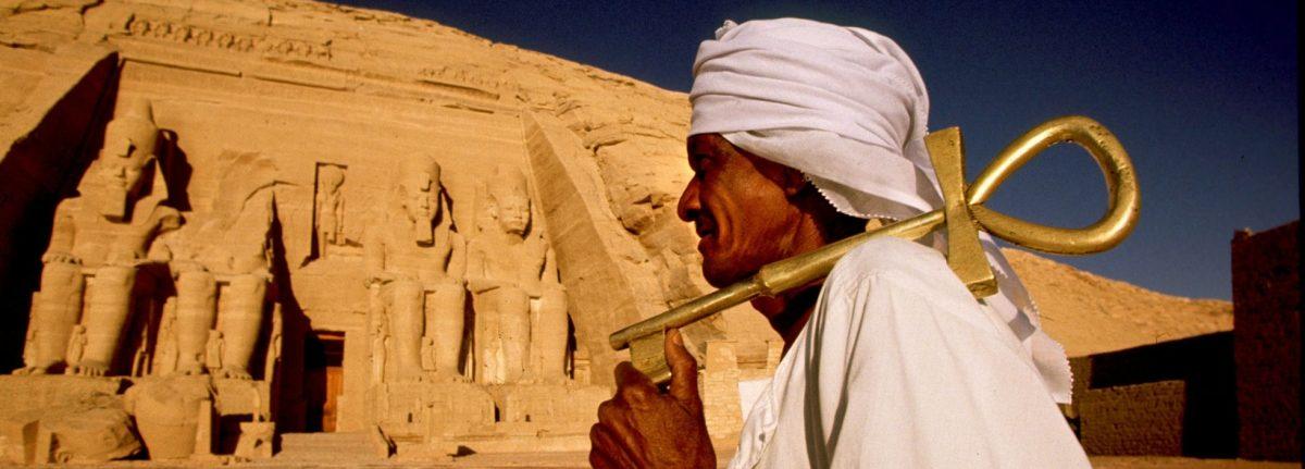 Nubian Foundation